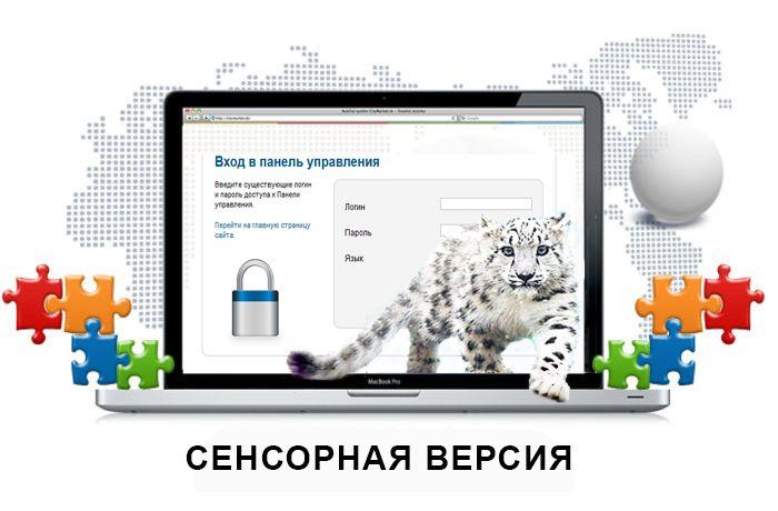 Усть-Кутская межпоселенческая библиотека